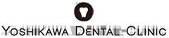 マイクロスコープとCTとエルビウムヤグレーザーを使用した米国式根管治療 [吉川歯科医院]千葉市の稲毛海岸駅